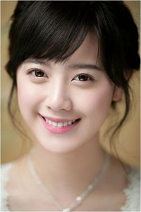 Koo Hye Sun (Geum Jan Di)